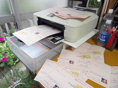 ★つぶやき: 21年目スタート。9月カードをお送りしました!