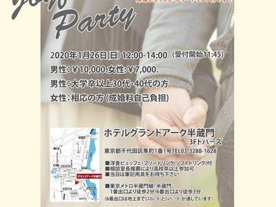 1/26,東京,新春ジョイフルパーティー