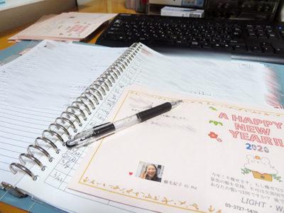 ★1月カードを会員さんにお送りしました